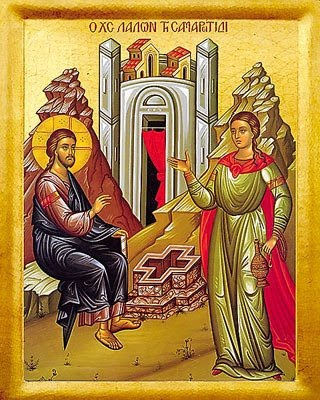 Saint Pphotini Icon