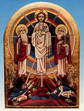 Icontransfiguration